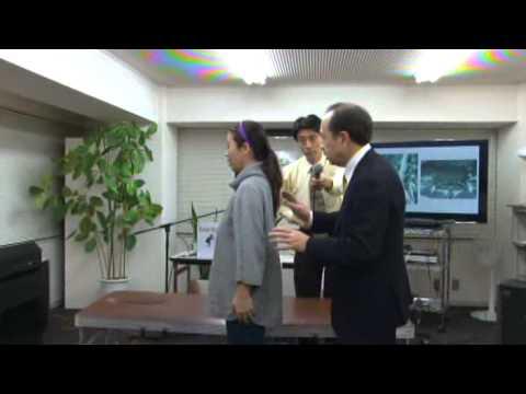 AKA-博田法