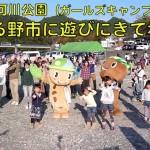 ご当地【恋するフォーチュンクッキー】 東京都Ver.