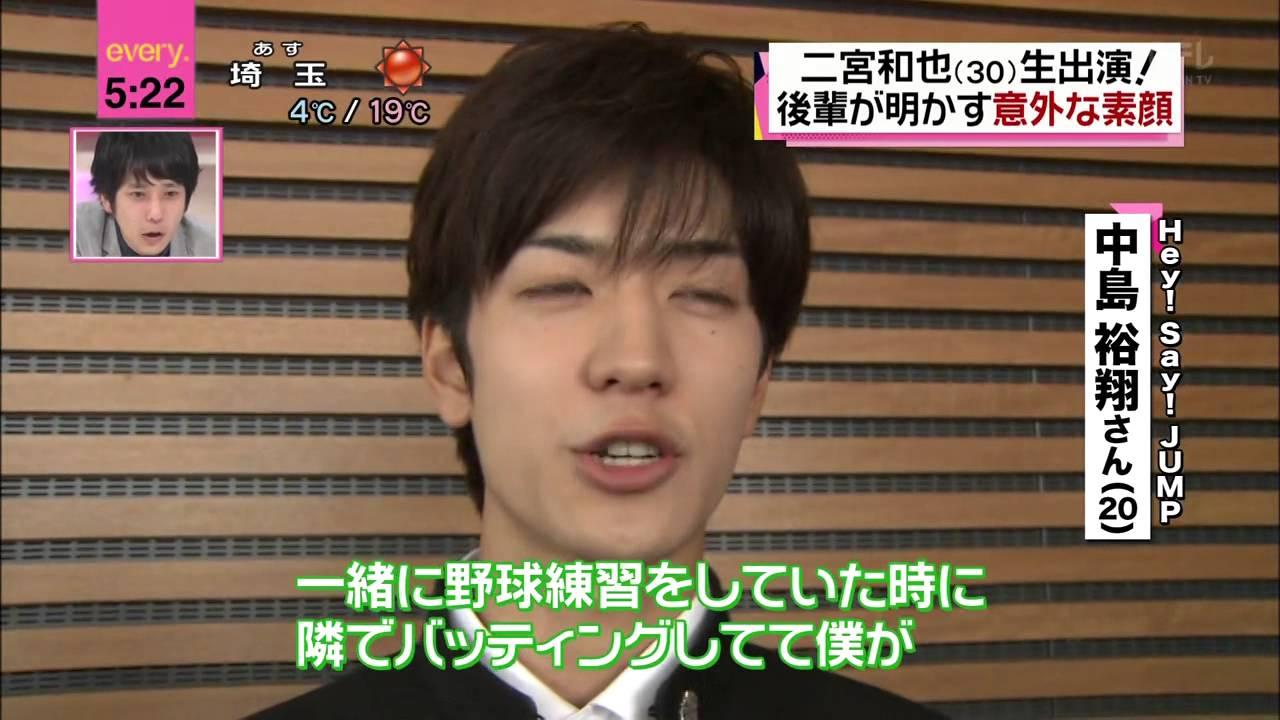 『弱くても勝てます〜青志先生とへっぽこ高校球児の野望〜』