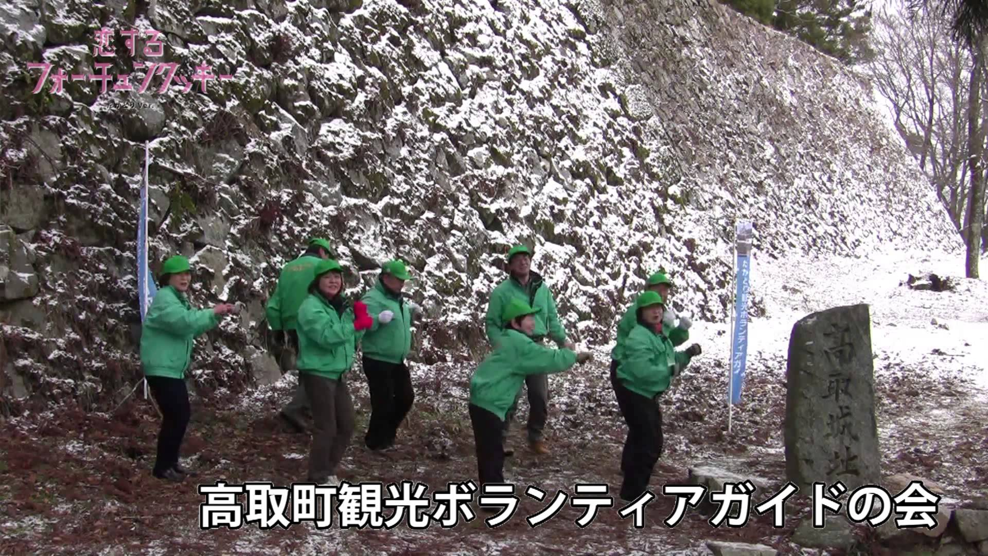 ご当地【恋するフォーチュンクッキー】 奈良県Ver.