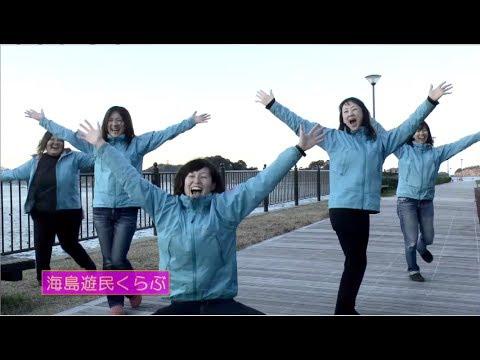 ご当地【恋するフォーチュンクッキー】 三重県Ver.