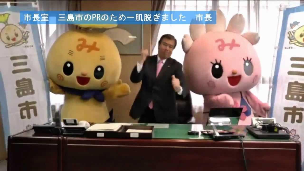 ご当地【恋するフォーチュンクッキー】 静岡県Ver.
