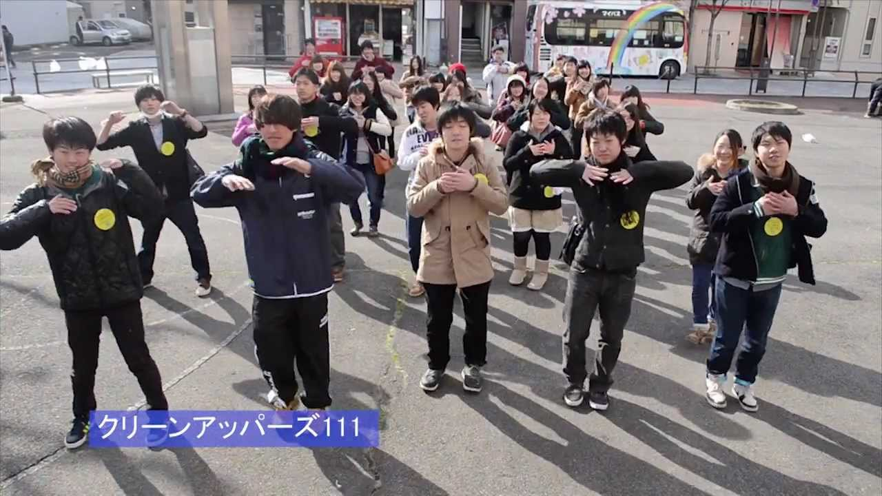 ご当地【恋するフォーチュンクッキー】 群馬県Ver.