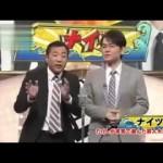 【ナイツ】爆笑コント集!