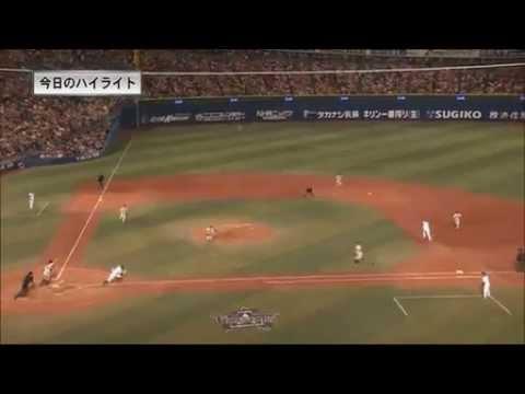 横浜DNAベイスターズ