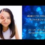 【兒玉遥】はるっぴの最新動画集!