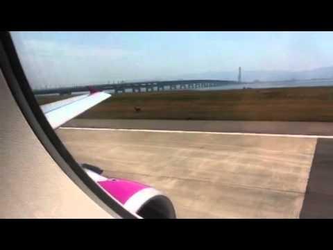 格安航空会社【Peach Aviation(ピーチ・アビエーション)】