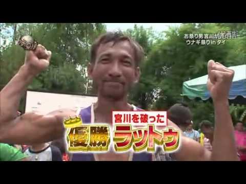 【世界の果てまでイッテQ】最新の動画集!