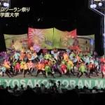 YOSAKOIソーラン祭り(札幌市、6月)