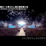 週末ヒロイン 【ももいろクローバーZ 】最新動画集!