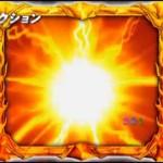 『ぱちんこキン肉マン 夢の超人タッグ編』(京楽)