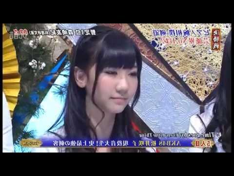 【松井咲子】 さきっぺ