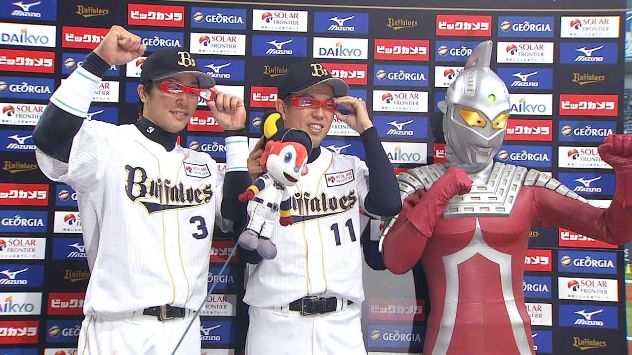【プロ野球チャンネル・パ】パリーグの最新動画集!