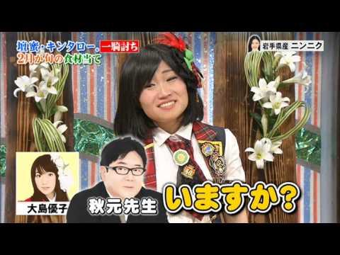 お笑い芸人【キンタロー】おもしろ動画集!
