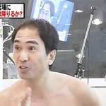 競艇で300円を450,000円にした男!【江頭2:50】