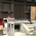 四国八十八か所霊場