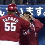 【広島東洋カープ】エルドレッドの豪快バッティング動画!