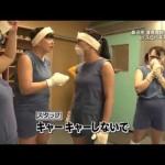 【森三中】人気のセクシー&おもしろ動画集!