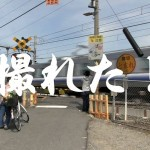 【鉄道動画】ビコムステーション