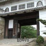 【国宝】姫路城【世界遺産】