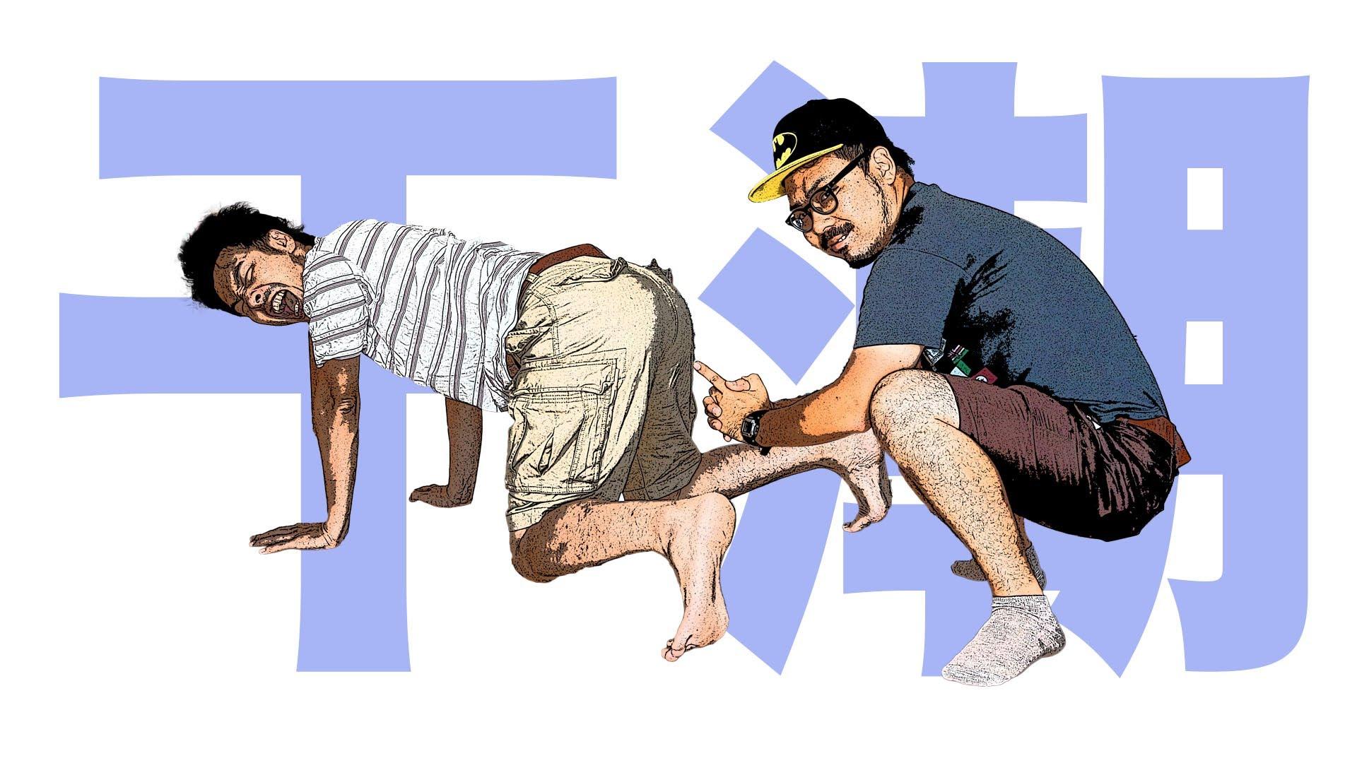 高校生SMラブコメディ『ナナとカオル』