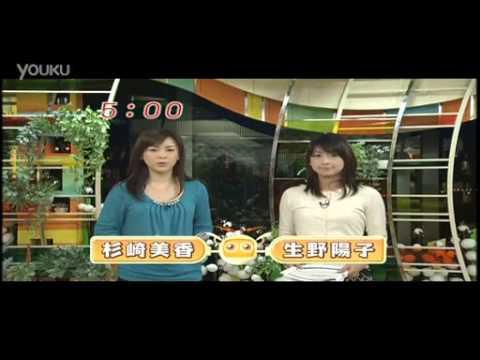 生野アナウンサーのセクシー動画集!