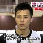 【バスケのスーパーエース】富樫勇樹(秋田ノーザンハピネッツ)