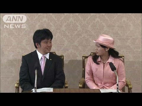 高円宮典子さま 婚約内定
