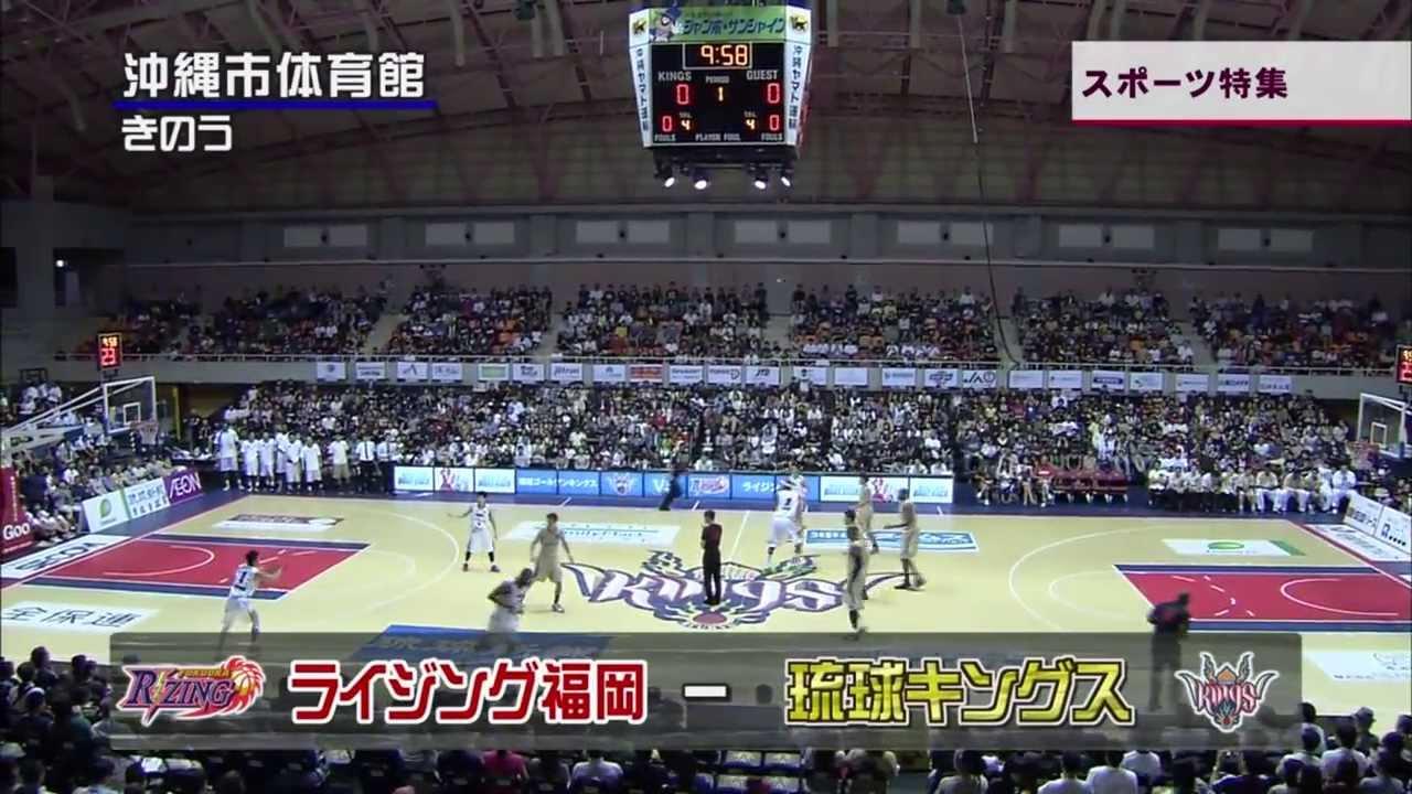 ライジング福岡(bjリーグ)