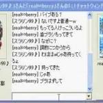 日本最大級のオンラインゲームサイト「ハンゲーム」