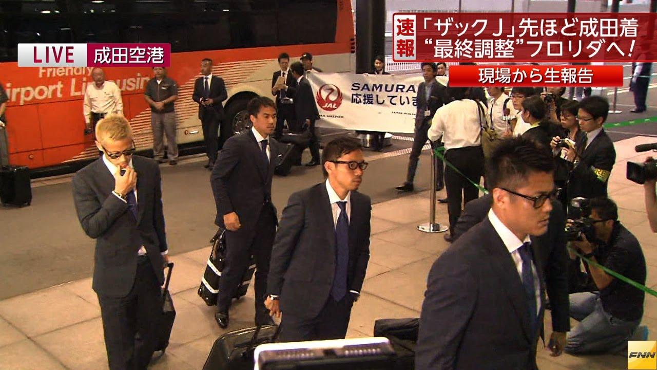 ザックジャパン最終合宿地(アメリカ)へ