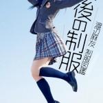 まゆゆの最新(セクシー)動画集!