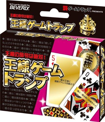 飲み会などの定番のレクリエーションゲーム!「王様ゲーム」