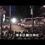 博多祇園山笠(福岡市 7月)