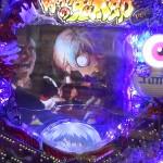 『CRゲゲゲの鬼太郎 墓場からの招待状』(藤商事)