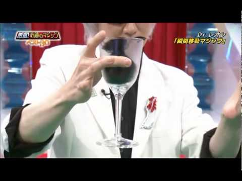 日本の奇術師【Dr.レオン】