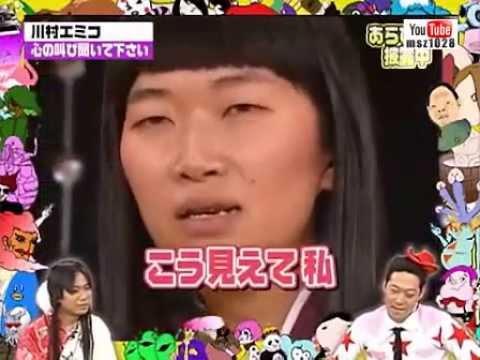行ってQで大人気!親方を襲名した【川村エミコ 】傑作動画集!