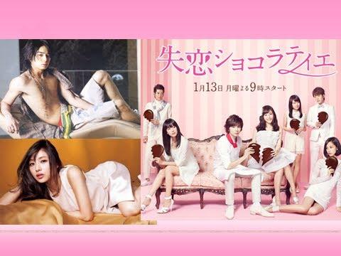 松本潤×石原さとみ「失恋ショコラティエ」セクシー動画集!
