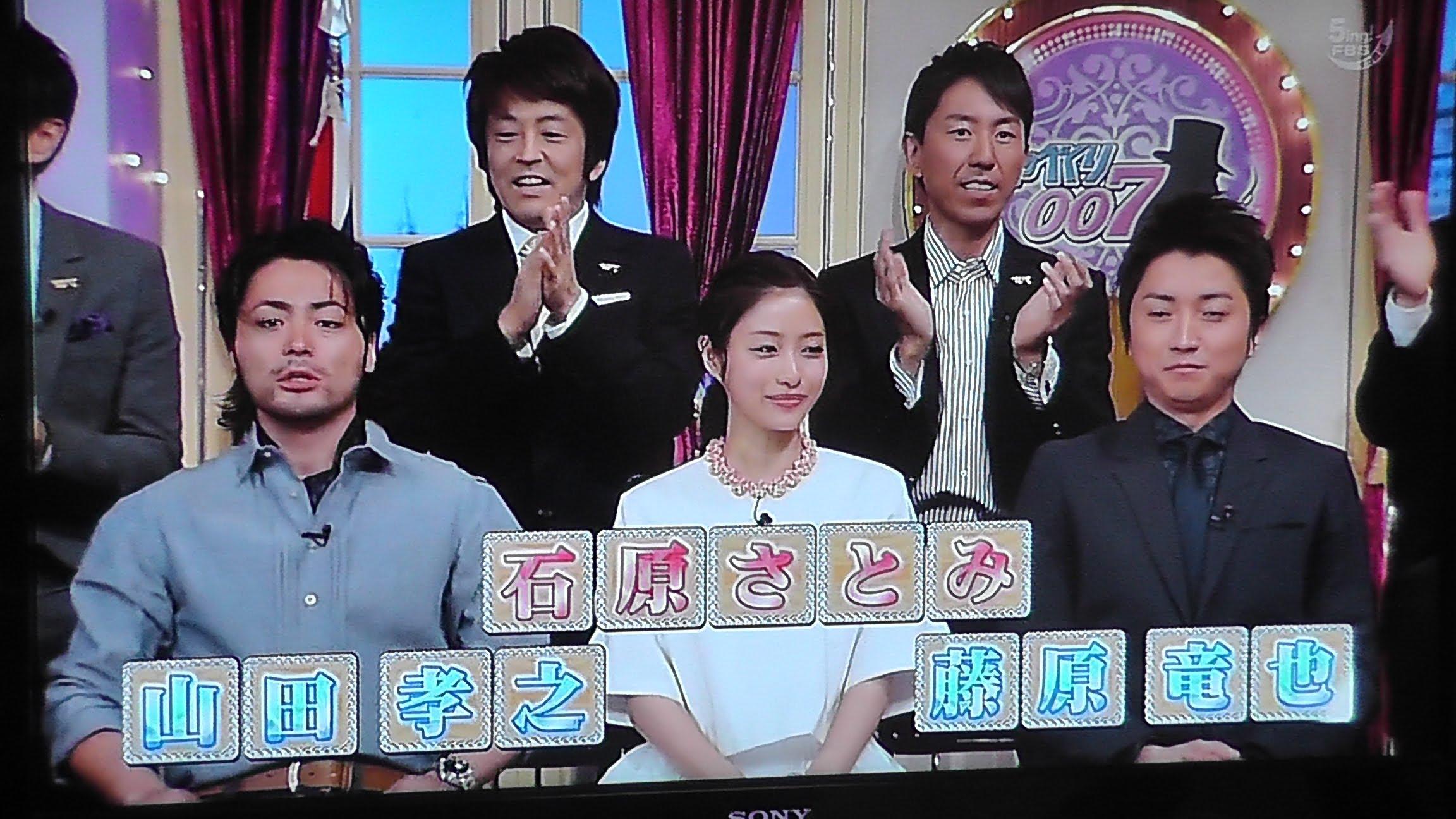 闇金ウシジマくんの山田孝之×しゃべくり007