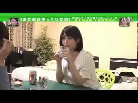東大童貞男×AV女優(晶エリー) ルームシェアで童貞卒業か?!