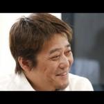 坂上忍、ワールドカップ観戦スポーツバーで120人におごる!