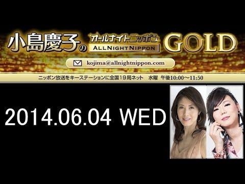 小島慶子とミッツ・マングローブのオールナイトニッポンGOLD