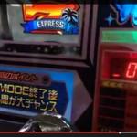 【パチスロ】ハイサイ超特急ターボ (タイヨー)
