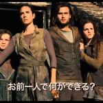 【映画】 ノア 約束の舟