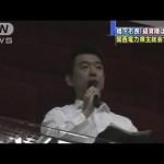 関西電力の株主総会で能無し経営陣に橋本知事が吠える!