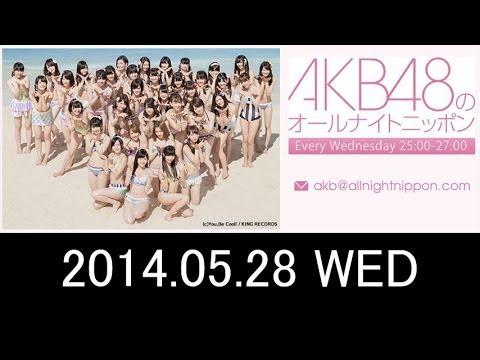 AKB48のオールナイトニッポン