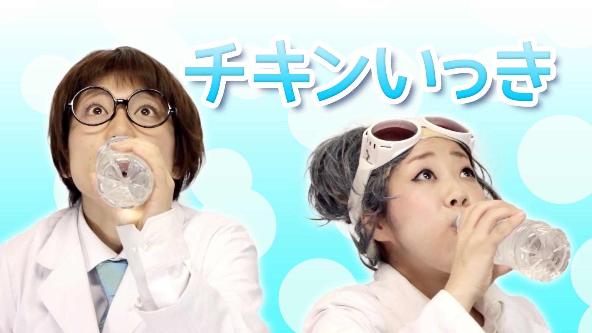 日本エレキテル連合の感電パラレル