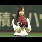 【橋本環奈】天使すぎる始球式!