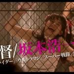 【芳賀優里亜】全裸シーン