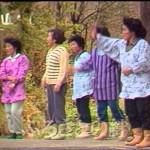 【映画】夢は牛のお医者さん(2014)
